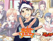 I ciborgasmi di Food Wars – Shokugeki no Soma in un video!