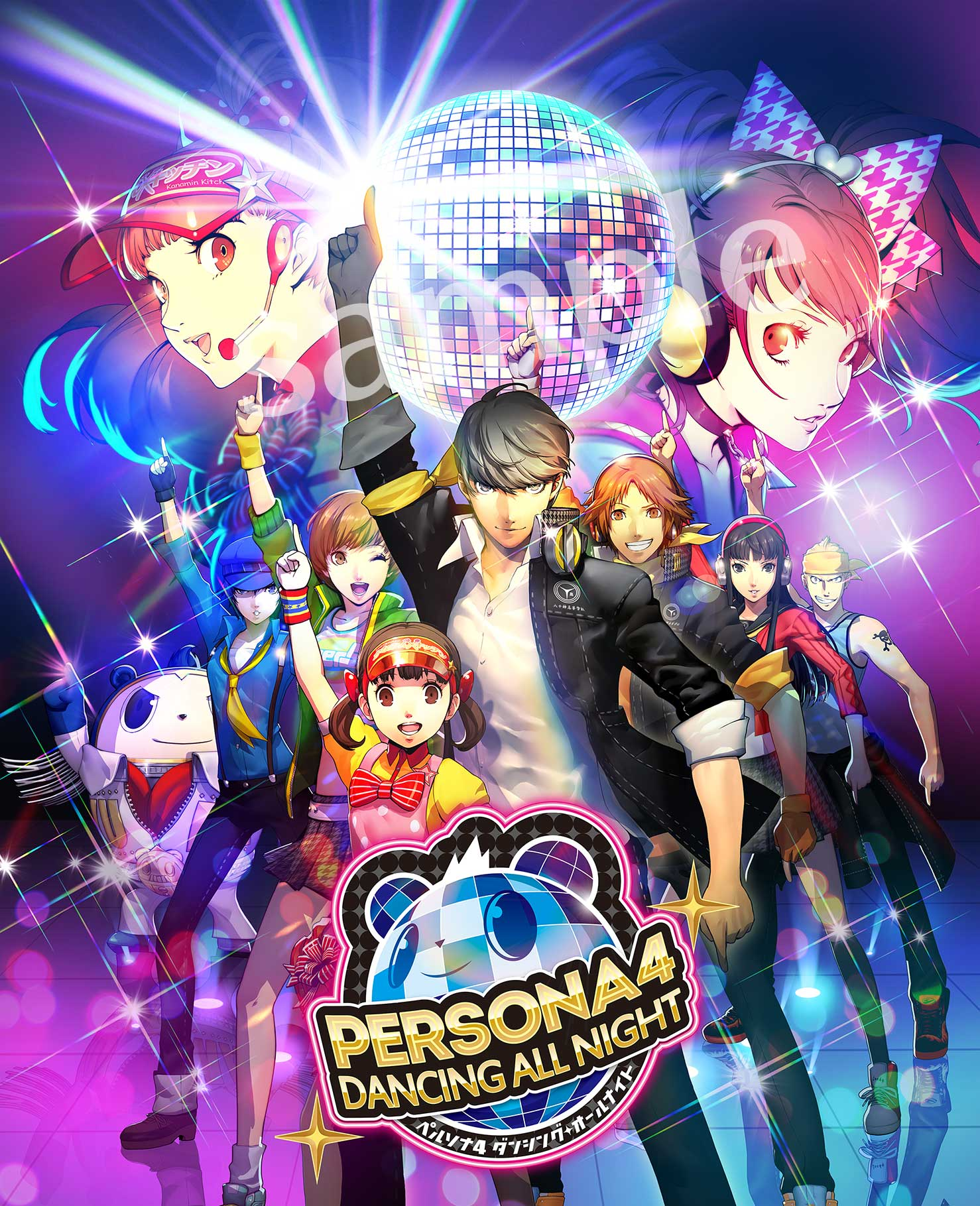 persona 4 dancing all night art003