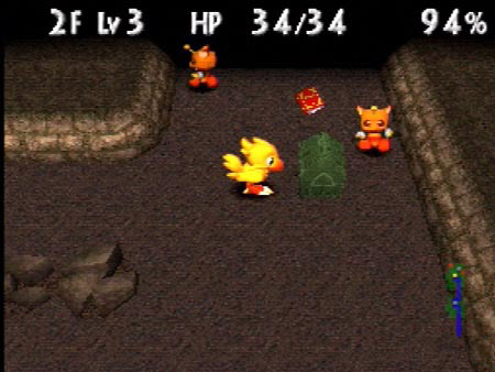 Chocobo no Fushigi na Dungeon - PSX (1997)