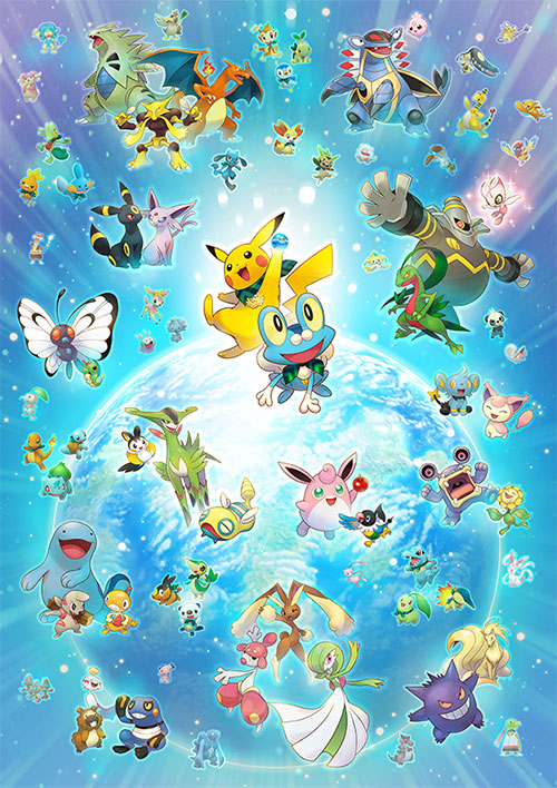 Pokémon Super Mystery Dungeon art000