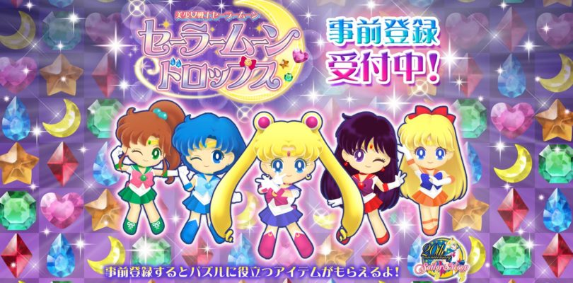 Gioca con Usagi e le sue amiche sul tuo cellulare, Sailor Moon Drops è disponibile per iOS e Android!