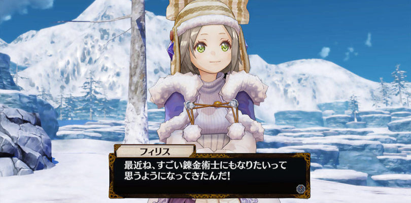 Atelier Firis: The Alchemist of the Mysterious Journey – Ecco il filmato introduttivo!