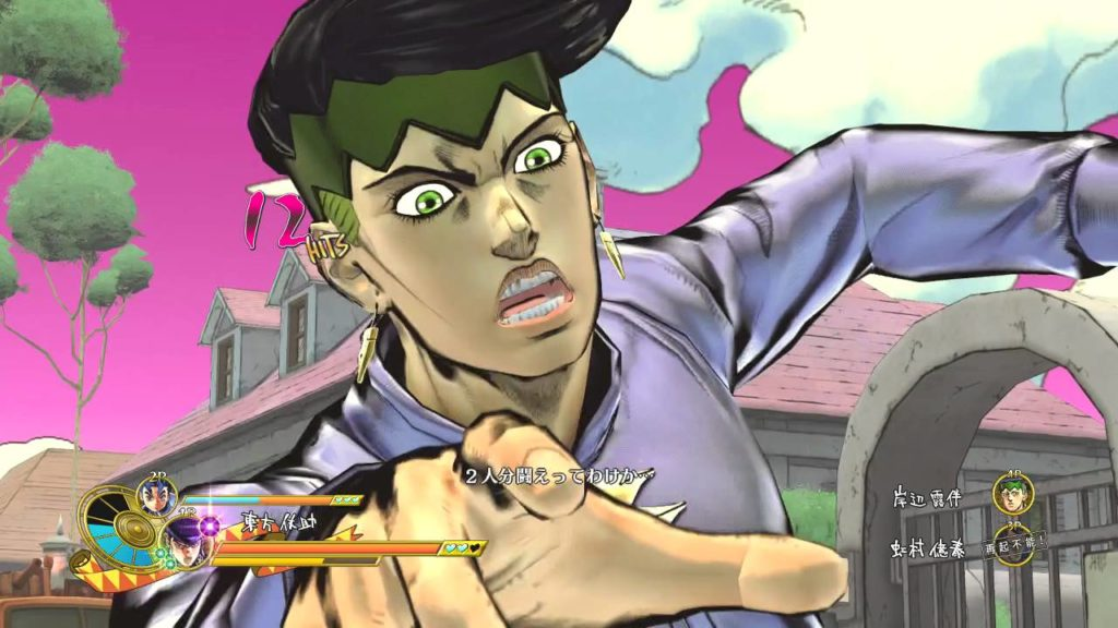 Jojo's Bizarre Adventures Eyes of Heaven img000