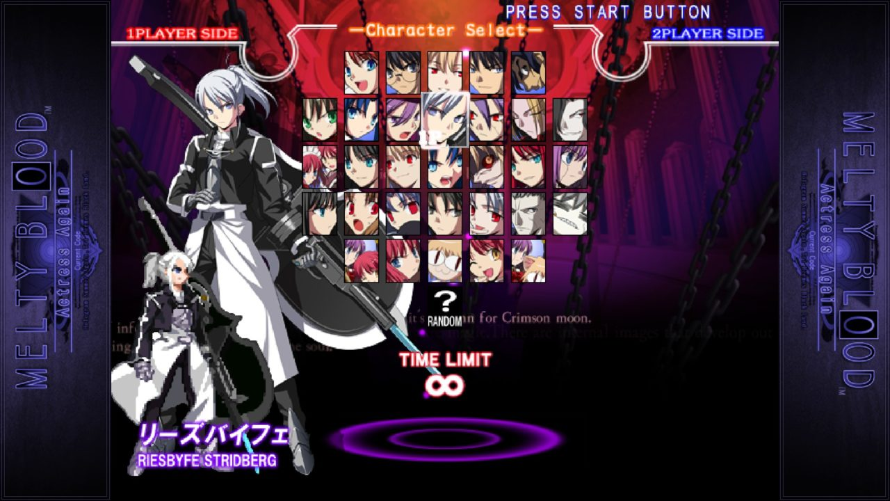 Melty Blood Actress Again Current Code img (4)