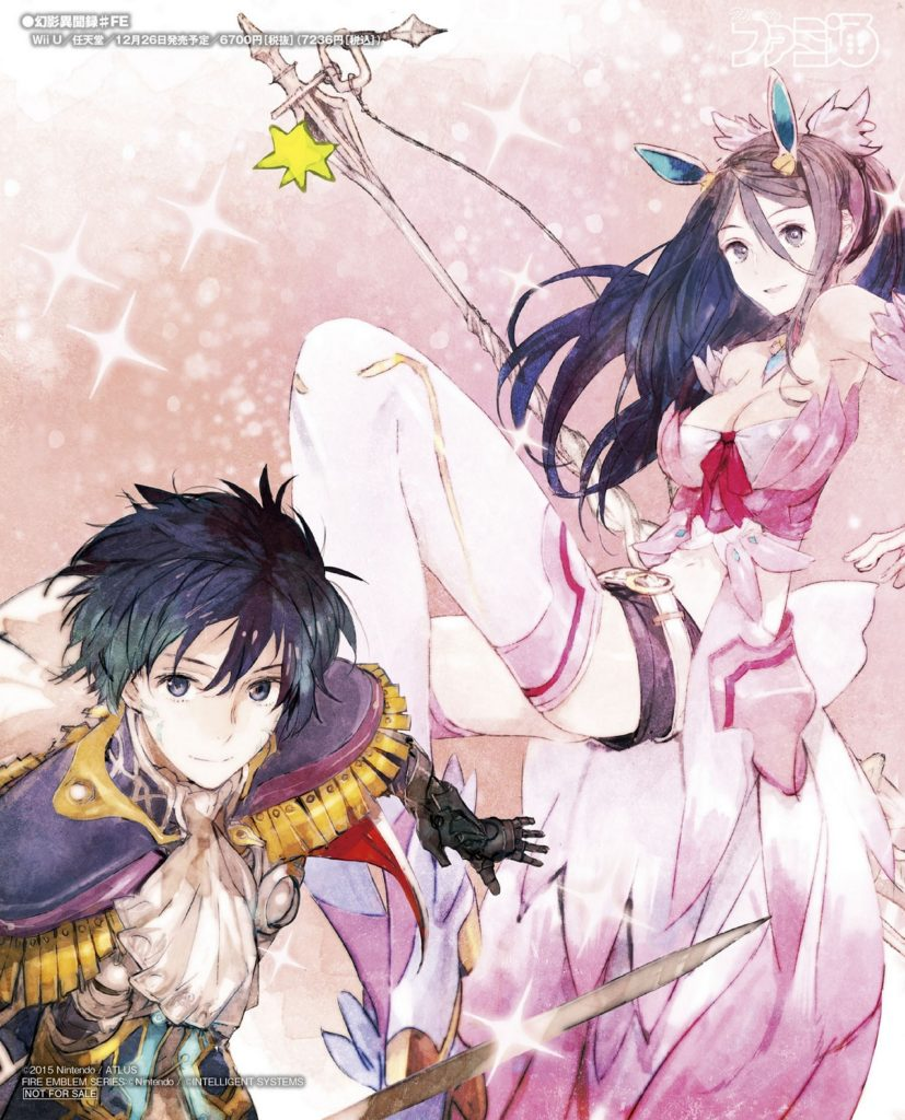 tokyo mirage sessions art