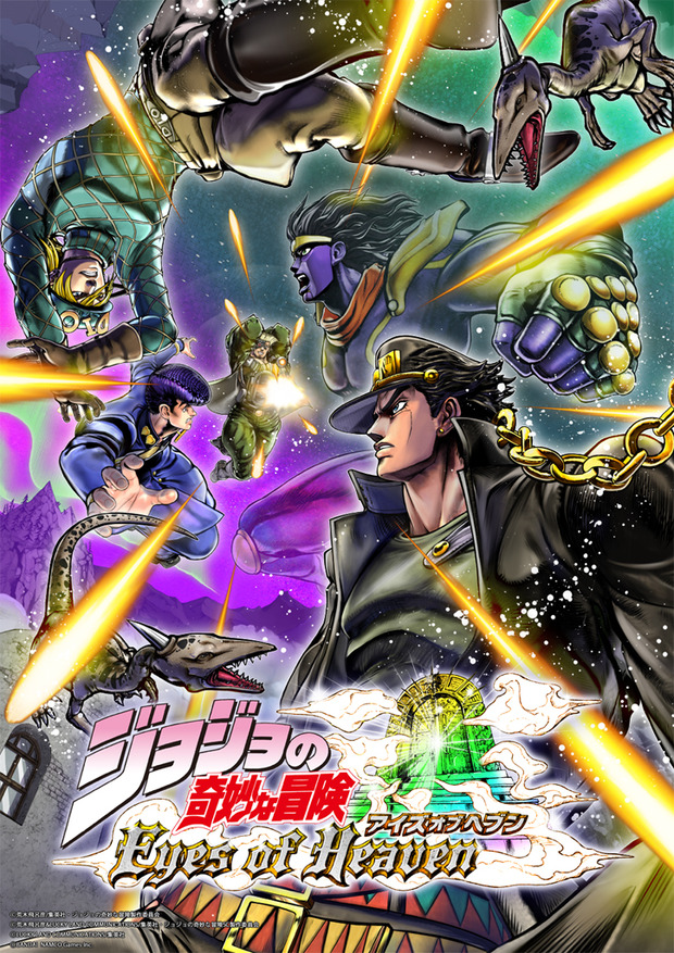 JoJo's Bizarre Adventure Eyes of Heaven art000
