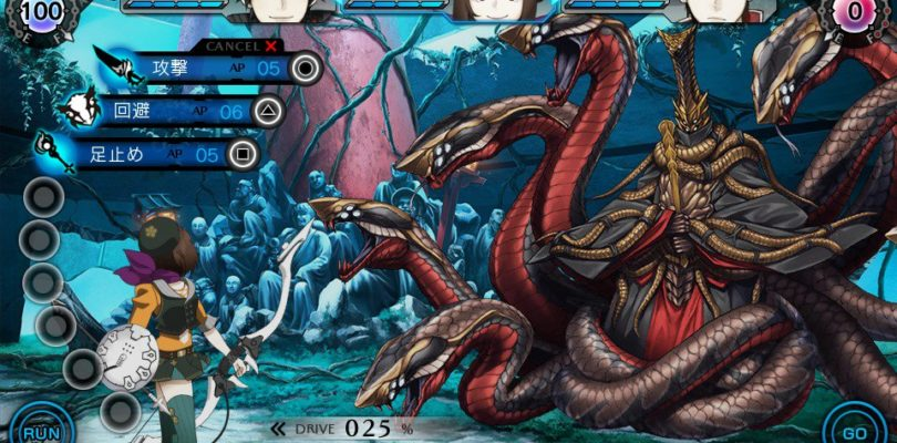 Ray Gigant arriva su PC!