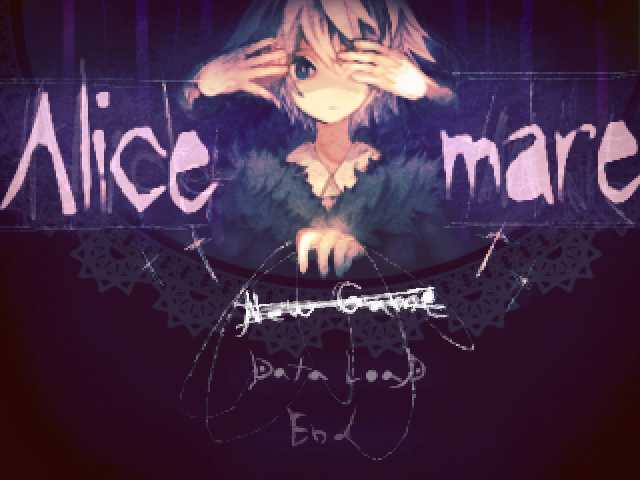 alicemare-img001