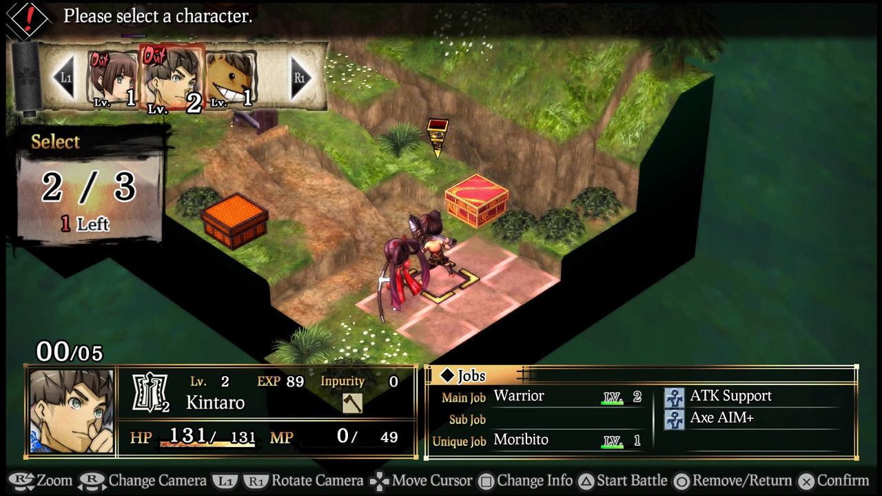GOD WARS Future Past img8 geekgamer