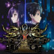 Accel World vs. Sword Art Online, su Steam dal 12 Settembre
