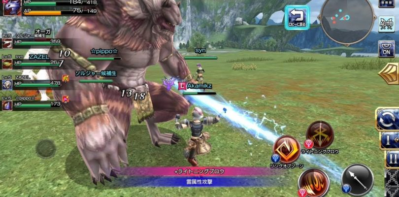 Final Fantasy Explorers-Force – Il sequel del titolo 3DS arriva su iOS e Android