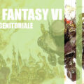 Final Fantasy VI – La figura genitoriale