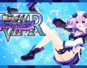 Megadimension Neptunia VIIR arriverà in occidente durante la primavera 2018