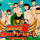 Captain Tsubasa: Dream Team – Aperte le preregistrazioni in tutto il mondo!