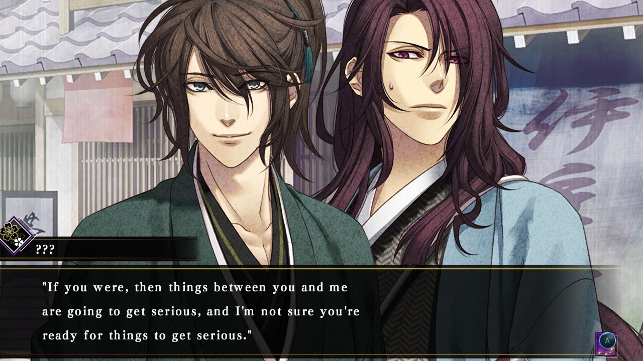 Hakuoki Kyoto Winds IMG (2)
