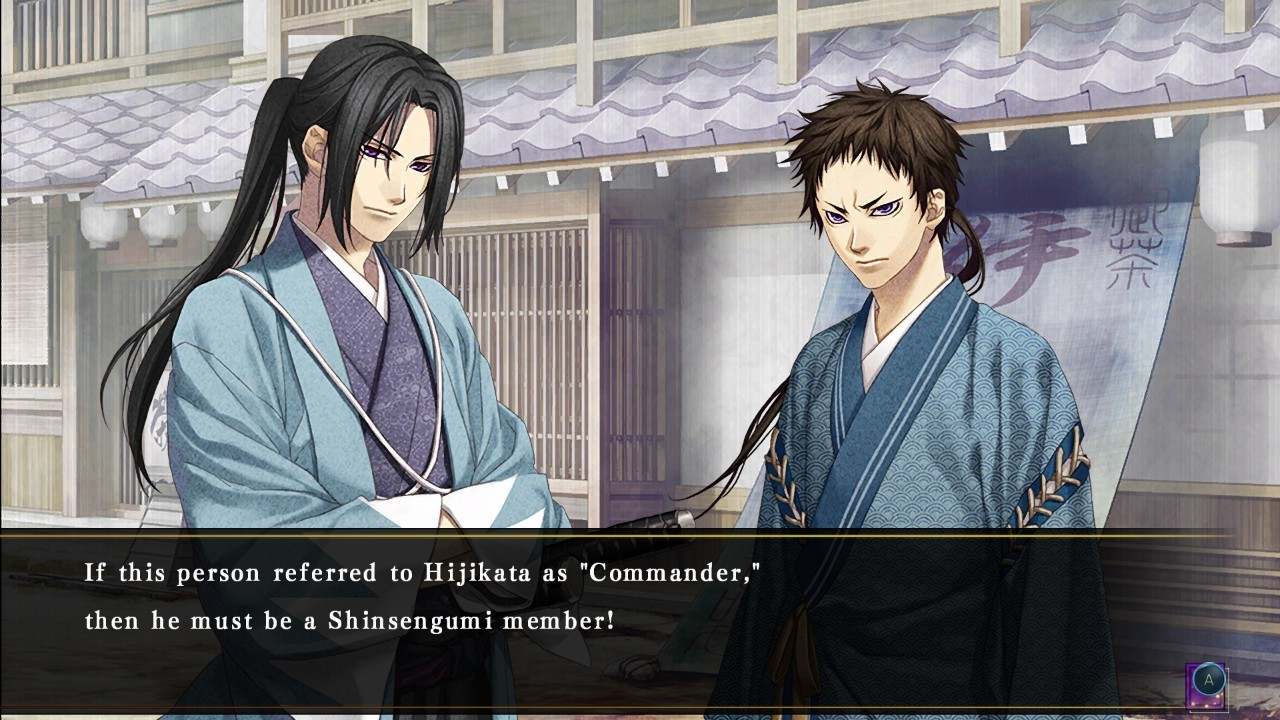 Hakuoki Kyoto Winds IMG (3)