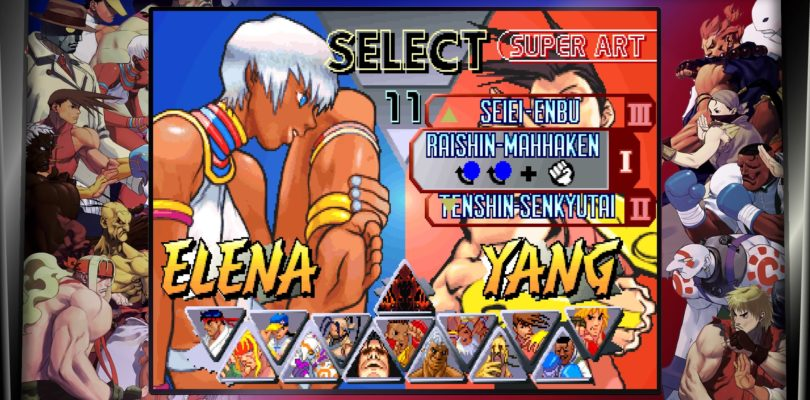 Capcom torna sui suoi passi e aggiunge (con una patch) due modalità a Street Fighter 30th Anniversary Collection