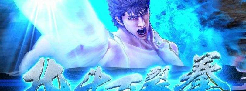 Fist of the North Star: Lost Paradise arriva in Europa: lo spin-off di Yakuza è pronto a far parlare di sé